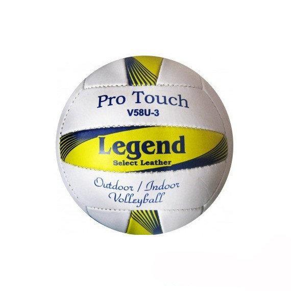 Мяч волейбол Legend LG2019. Распродажа!
