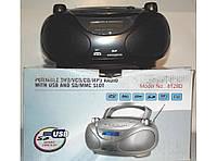Радиоприемник портативный  8128С, SD радио, USB-разъем,  часы, пульт ДУ