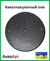 Канализационный люк Акведук с замком полимерный (чёрный) 6т