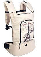 """I love mum Эрго рюкзак I love mum """"Лайт"""" 400 арт. 11199"""