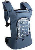 """I love mum Эрго рюкзак I love mum """"Лайт"""" RZ231"""