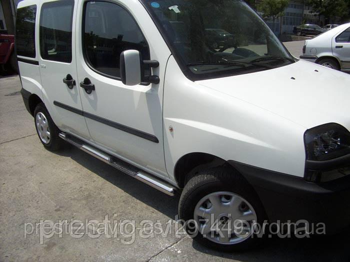 Пороги боковые (трубы) на Fiat Doblo (2001-2009)