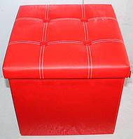 Раскладной пуф, цвет красный  38-38-38 см