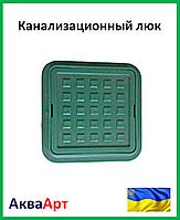 """Канализационный люк """"Ромашка"""" полимерный (зеленый) 1,5т 260х370"""
