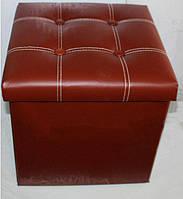 Раскладной пуф, цвет коричневый  38-38-38 см