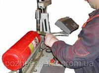 Технічне обслугоування (перезарядка) вогнегасників