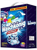 Бесфосфатный универсальный стиральный порошок Waschbar