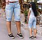 Женские стильные джинсы-бриджи в больших размерах 0303 WOOX, фото 2