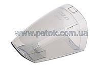 Колба для пыли для аккумуляторного пылесоса Zelmer 11002220