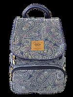 "Молодежный рюкзак ZIBI ""Compact BLUE PAISLEY"" ZB16.0666BP арт. 525117"