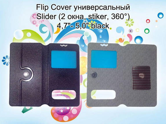 "Чехол-книжка Stiker (2 окна, stiker, 360°) 4,7""- 5,0"" black универсальная, фото 2"