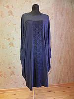 Платье трикотажное сетка-гипюр