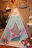 """Детский игровой домик, вигвам, палатка, шатер, шалаш """"Мечта"""""""