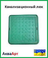 """Канализационный люк """"Ромашка"""" полимерный (зеленый) 1,5т 420х540"""