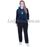 Спортивный костюм женский Украина
