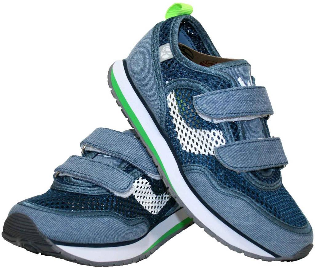 Детские кроссовки для мальчиков Kylie Crazy размеры 30-35