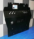 Защита картера двигателя и кпп Citroen C4 Picasso 2013-, фото 2
