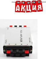 Усилитель напряжения RGB XM-01. АКЦИЯ