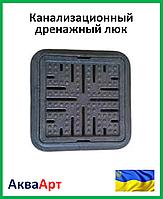 """Люк дренажный """"Ромашка"""" полимерный 1,5т"""
