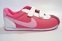 Кроссовки детские оптом Nike (р-р 31-37)