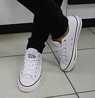 Женские Кеды Converse All Star, цвет- БЕЛЫЙ, низкие ,текстиль,  подошва резина + коробка. Все лейбы оригинал