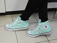 Женские Кеды Converse All Star Высокие, цвет: Мята