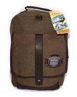 Рюкзак мужской, городской из прочной ткани