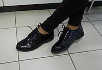 Женские Туфли - Лоферы Питончик, цвет: Черный