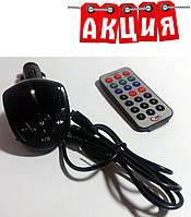 Трансмиттер FM MOD S10 12-24v. АКЦИЯ