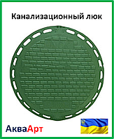 """Канализационный люк """"Дачный"""" полимерный (зеленый) 1т"""