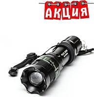 Тактический фонарик Police BL-8455. АКЦИЯ
