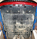 Защита картера двигателя и кпп Citroen C4 Picasso 2013-, фото 4