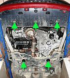 Защита картера двигателя и кпп Citroen C4 Picasso 2013-, фото 5
