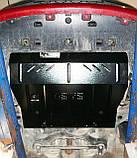 Защита картера двигателя и кпп Citroen C4 Picasso 2013-, фото 6