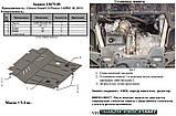 Защита картера двигателя и кпп Citroen C4 Picasso 2013-, фото 3