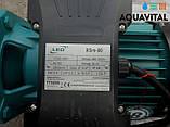 Центробежный насос Aquatica 775255, фото 4