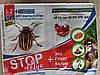 От колорадского жука СТОП ЖУК,защита растений от вредителей