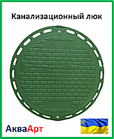 """Канализационный люк """"Дачный"""" с замком полимерный (зеленый) 1т"""