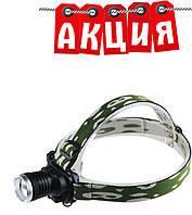 Налобный фонарик BL POLICE 6809. АКЦИЯ