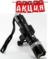 Вело фонарик Bailong 8628. АКЦИЯ