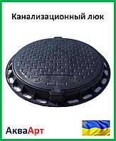 """Канализационный люк """"Дачный"""" с замком полимерный (чёрный) 1т"""