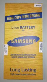 Аккумулятор Samsung i9300/S3 BEST Original