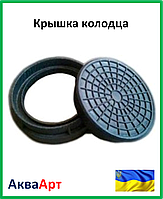 Крышка колодца Ромашка Ø315 полимерпесчаная (черная)