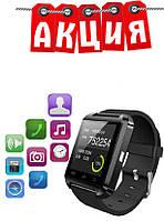 Умные часы Smart watch SU8. АКЦИЯ