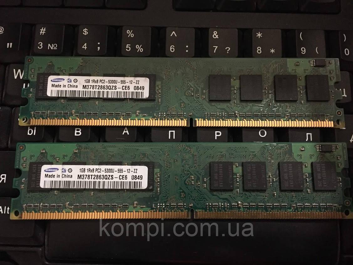 1Gb ddr2 PC2-5300 intel/AMD Samsung 2шт.
