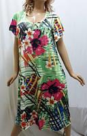 Платье большого размера с карманами из ткани микро-масло, от 48 до 58р-ра, Харьков