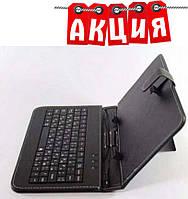 Чехол для планшета KEYBOARD 7 black micro. АКЦИЯ
