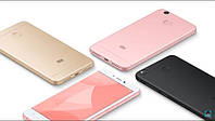 Стоит ли купить бюджетный смартфон Xiaomi Redmi 4x за 120$. Где купить чехол для недорого Сяоми Редми 4Х ?