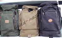 Рюкзак Kaida 70л, рюкзак походный туристический, спортивный рюкзак, рюкзак для туризма на 70 литров