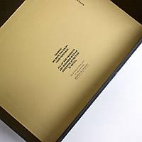 Коробка на магнитах под дизайнерскую одежду